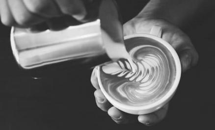 פסגת הקפה