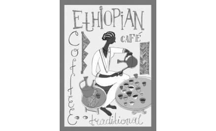 הקפה האתיופי